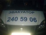 Компания  Казань, фото №3